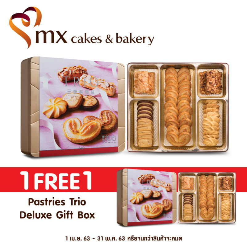 Pastries Trio Deluxe Gift Box (Buy 1 Get 1 Free)