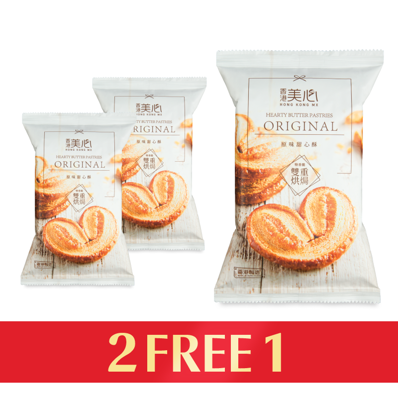 [Buy 2 Get 1 Free] Hearty Butter Pastries (Original)